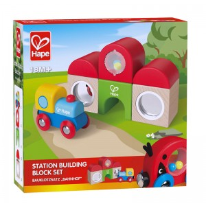 Hape Station Building Block Set