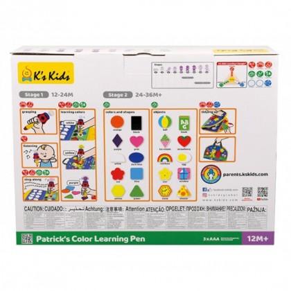 K's Kids Patrick's Color Learning Talking Pen