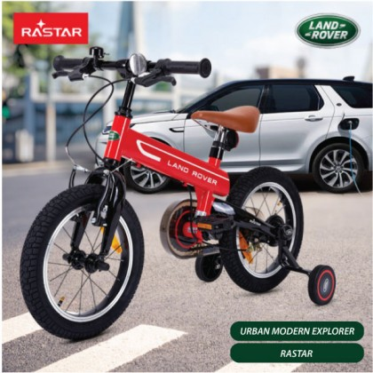 "Rastar 1406 Land Rover Discovery Kids Bike 14"" For 4-8years old  Yellow"